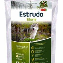 Корма  - Сухой корм для взр. собак средних пород: Говядина + лесные травы, 0