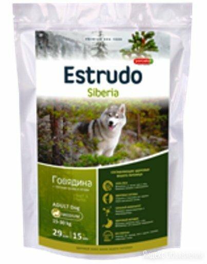Сухой корм для взр. собак средних пород: Говядина + лесные травы по цене 380₽ - Корма , фото 0