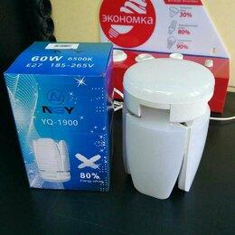 Люстры и потолочные светильники - Складная светодиодная лампа-люстра YQ-1900 60W E27, 0