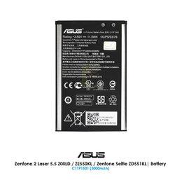 Аккумуляторы - Аккумулятор для Asus C11P1501…, 0