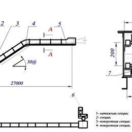 Производственно-техническое оборудование - Транспортер скребковый ТС 2-30, 0