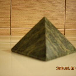 Сувениры - Пирамида из натурального змеевика., 0