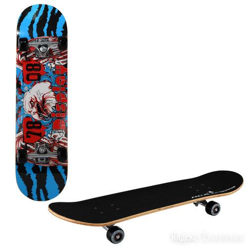 Скейтборд LG 300 по цене 2200₽ - Скейтборды и лонгборды, фото 0