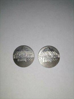 Монеты - Сочи 25 р. 2011 и 2014 г. , 0