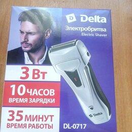 Электробритвы мужские - электробритва Delta DL-0717, 0