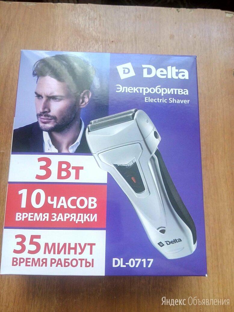 электробритва Delta DL-0717 по цене 500₽ - Электробритвы мужские, фото 0