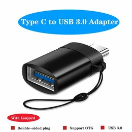 Компьютерные кабели, разъемы, переходники - Адаптер USB C для флешки к USB 3.0 -OTG, 0