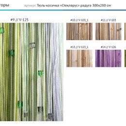 Шторы - Готовые шторы из нитей Nitiopt мультиколор с кубиками 3х2.85м плотные, 0