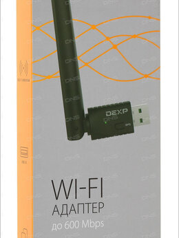 Сетевые карты и адаптеры - WiFi адаптер DEXP WFA-601, 0