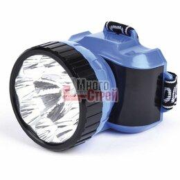 Настольные игры - Аккумуляторный налобный фонарь 12 LED Smartbuy, синий, 0
