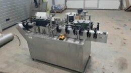 Упаковочное оборудование - Этикетировочная машина IND-Lab 31, 0