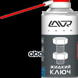 Рожковые, накидные, комбинированные ключи - Жидкий Ключ Lavr Fast Liquid Key, 210мл Ln1490 ..., 0
