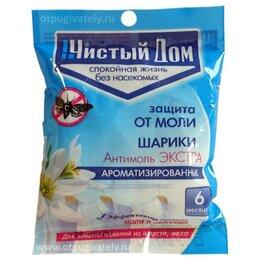Бытовая химия - Шарики от моли «Чистый Дом» ароматизированные, 0