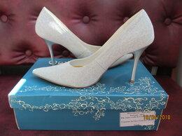 Туфли - Серебряные туфли. Новые, 0