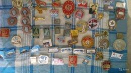 Жетоны, медали и значки - Значки времен СССР, 0