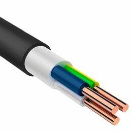 Кабели и провода - Кабель силовой ВВГнг, 0