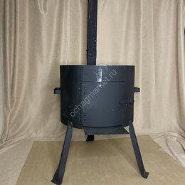 Печи для казанов - Печь 3мм с трубой (эконом), под казан 10 л, 0