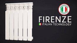 Радиаторы - Радиатор отопления алюминиевый Firenze FA21 500х80, 0