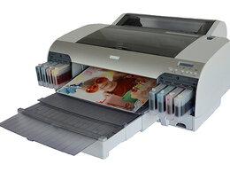 Прочее оборудование - Пищевой принтер Lesepidado BuoniSSima, 0