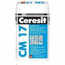 Строительные смеси и сыпучие материалы - Клей Ceresit СМ17 высокоэластичный для…, 0