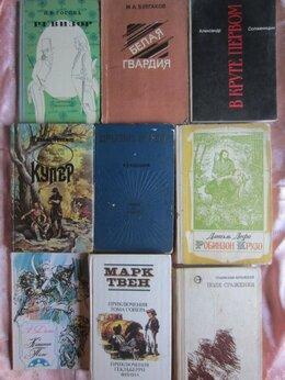 Художественная литература - М.А. Булгаков. Белая гвардия. 1988 год, 0