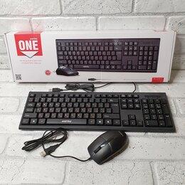 Клавиатуры - Клавиатура+Мышь проводной комплект   227367 черный, 0