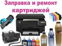 Картриджи - заправка ремонт прошивка принтеров и др., 0