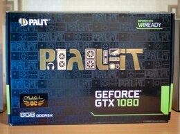 Видеокарты - Видеокарта Palit GeForce GTX 1080 8192Mb Dual OC…, 0