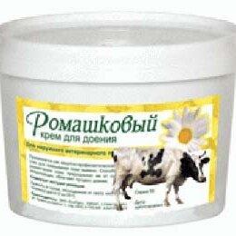 """Товары для сельскохозяйственных животных - Крем для доения """"Ромашковый"""", 0"""