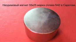 Магниты - Неодимовый магнит 55х25 мм+ 30х10 мм + 20х2 мм…, 0