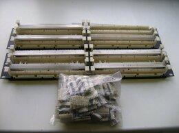 """Прочее сетевое оборудование - 19"""" панель кросса типа """"110"""" 100 пар  2 шт., 0"""