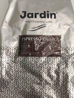 Общественное питание - Кофе зерновой, 1 кг, 0