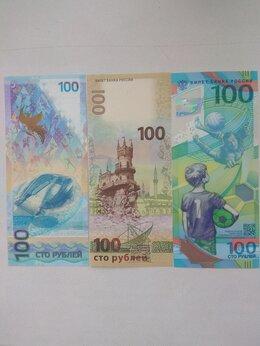 Банкноты - Банкноты, 0