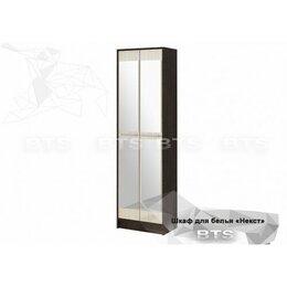 Шкафы, стенки, гарнитуры - Шкаф для белья Некст, 0
