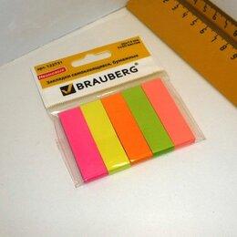 Расходные материалы - НАБОР этикет-закладка Brauberg неон 122731, 0