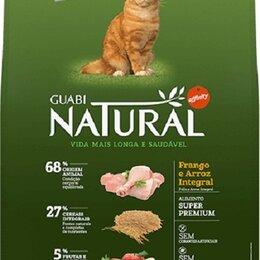 Корма  - Сухой корм для кошек и собак Guabi Natural, 0