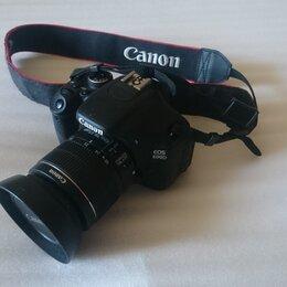 Фотоаппараты - Canon EOS 600D kit, 0