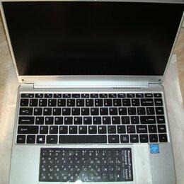 Ноутбуки - Новый тонкий бесшумный KUU Xbook 8/128Gb, 0