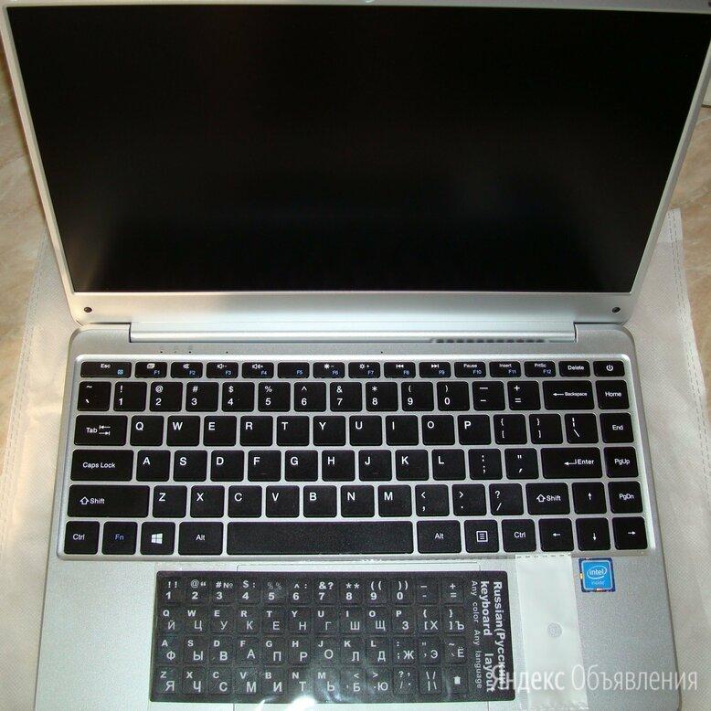 Новый тонкий бесшумный KUU Xbook 8/128Gb по цене 16199₽ - Ноутбуки, фото 0
