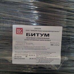 Изоляционные материалы - Битум строительный бн 90/10, п/э, пластина 25кг, 0