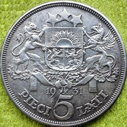 Монеты - Монета 5 Латов 1931 год Серебро Ag.835, 0
