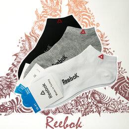 Колготки и носки - Носки женские Rееbоk, 0