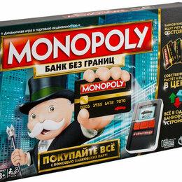 Игровые столы - Монополия с банковскими картами, 0
