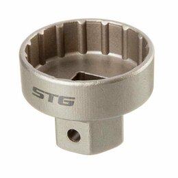 Инструменты - Съемник каретки SHIMANO STG YC-31BB, 0