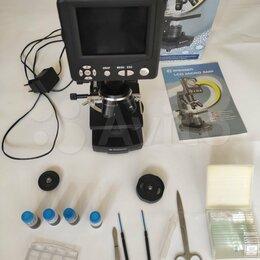 Микроскопы - Микроскоп цифровой Bresser LCD micro 5 MP 50x2000x, 0