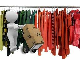 Грузчик - Грузчик на склад модной одежды , 0