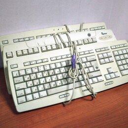 Клавиатуры - Клавиатура PS/2 белая, 0