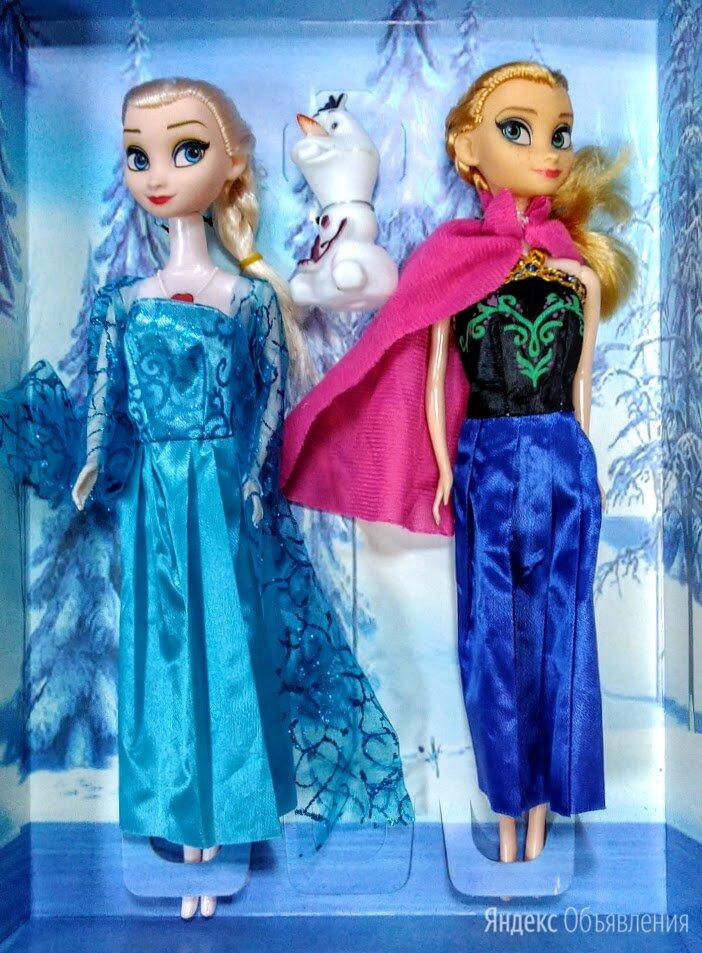 Кукла Анна и Эльза Холодное сердце по цене 450₽ - Куклы и пупсы, фото 0