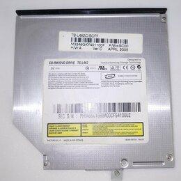 Аксессуары и запчасти для ноутбуков - Дисковод для ноутбука TS-L462, 0