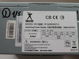 Блоки питания - Блок питания для компьютера 450Watt Power Man, 0